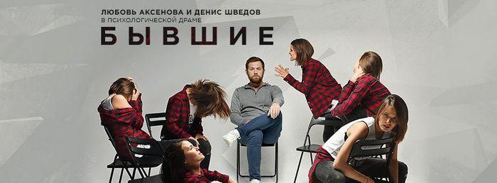 Премьера на ОНТ HD