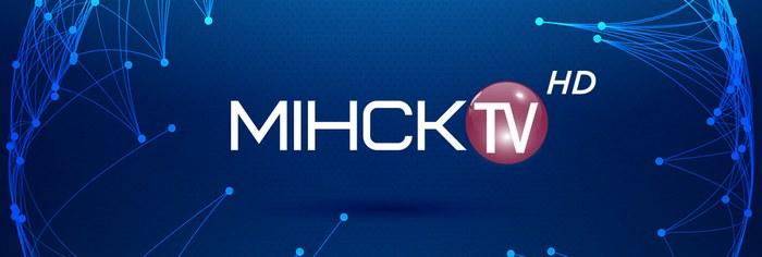 Добавление новых телеканалов