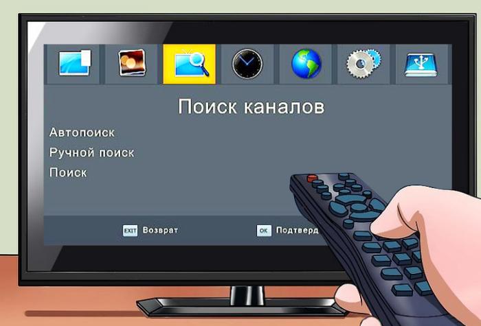 Перенастроим телевизоры!